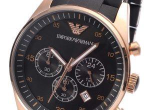 Armani Saat Satış Alanları